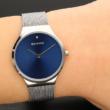 Bering női óra - 12131-007 - Classic