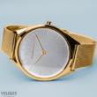 Bering női óra  - 17039-334 - Ultra Slim