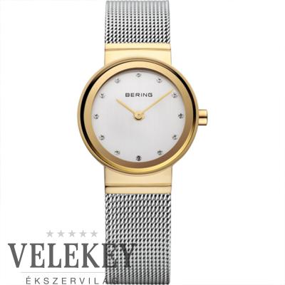 Bering női óra - 10122-001 - Classic