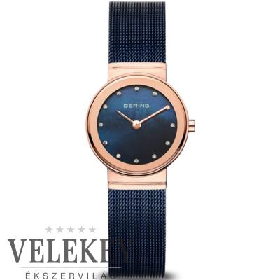 Bering női óra - 10126-367 - Classic
