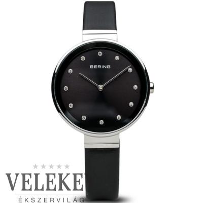 Bering női óra - 12034-602 - Classic
