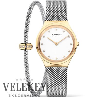 Bering női óra és karkötő - 12131-010-190-GWP1 - Classic
