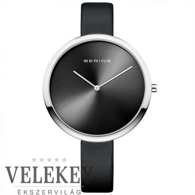 Bering női óra - 12240-602 - Classic