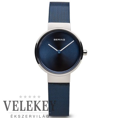 Bering női óra - 14526-307 - Classic