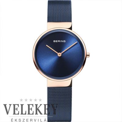 Bering női óra - 14531-367 - Classic
