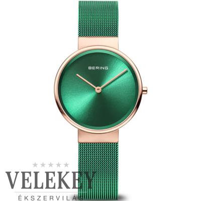 Bering női óra - 14531-868 - Classic
