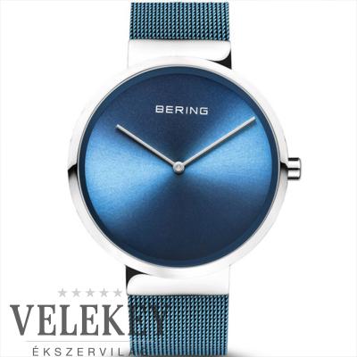 Bering női óra - 14539-308 - Classic