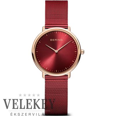 Bering női óra - 15729-363 - Ultra Slim