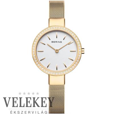 Bering női óra - 16831-334 - Classic