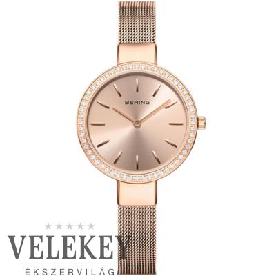 Bering női óra - 16831-366 - Classic