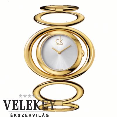 Calvin Klein női óra - K1P23520 - Graceful