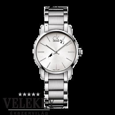 Calvin Klein női óra - K2G23126 - City
